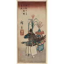 Utagawa Hiroshige: Festival of Ôji Gongen on the Thirteenth Day of Early Autumn (Shoshû jûsannichi Ôji gongen sairei), from the series Cutout Pictures of Famous Places in Edo (Harimaze Edo meisho) - Museum of Fine Arts
