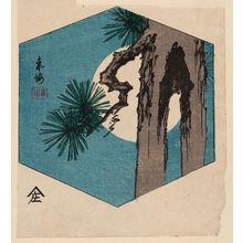 歌川広重: Pine Tree and Full Moon, cut from an untitled harimaze sheet - ボストン美術館