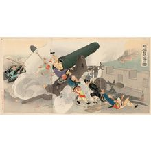 Ogata Gekko: Picture of the Surrender of Port Arthur (Ryojunkô kanraku no zu) - Museum of Fine Arts