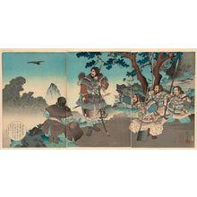 Adachi Ginko: Emperor Jinmu (Jinmu Tennô) - Museum of Fine Arts