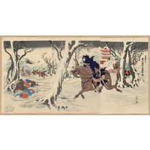 Utagawa Kokunimasa: (Ikaiei fukin... gekisen no zu) - ボストン美術館