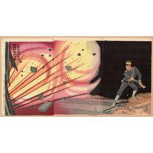 小林清親: Mr. Onoguchi Tokuji Destroying the Gate at Jinzhoucheng (Onoguchi Tokuji-shi Kinshûjômon o hasai suru no zu) - ボストン美術館