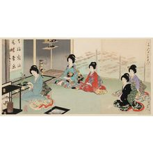 豊原周延: Tea Ceremony with Flower Arranging in Turn (Chanoyu mawaribana), from the series Chiyoda Inner Palace (Chiyoda no Ôoku) - ボストン美術館