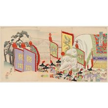 豊原周延: Viewing the Sannô Festival (Sannô sairei jôran), from the series Chiyoda Outer Palace (Chiyoda no on-omote) - ボストン美術館