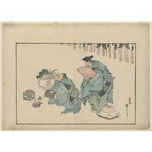 Katsushika Taito II: Manzai Performers on New Year's Day - ボストン美術館