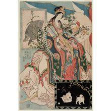 葛飾北斎: Decorative Objects Made of Pasted Straw, Accurately Drawn (Mugiwara hari saiku shô utsushi) - ボストン美術館