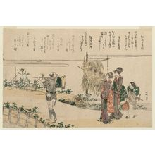 Katsushika Hokusai: The Scenes of the 12 Months - a Farmer and Two Young Women On a Country - Museum of Fine Arts