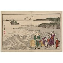 葛飾北斎: Spring at Enoshima (Enoshima shunbô), from the album The Threads of the WIllow (Yanagi no ito) - ボストン美術館