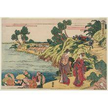 Katsushika Hokusai: Act VIII (Hachidanme), from the series The Storehouse of Loyal Retainers, a Primer (Kanadehon Chûshingura) - Museum of Fine Arts