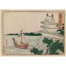 柳川重信: Miya, from an untitled series of the Fifty-three Stations of the Tôkaidô Road - ボストン美術館