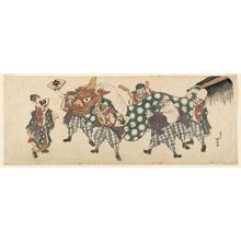 Katsushika Hokusai: Seven Gods of Good Fortune in a Lion Dance - Museum of Fine Arts