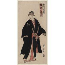 歌川豊国: Actor Bandô Mitsugorô as Ashikaga Yorikane - ボストン美術館