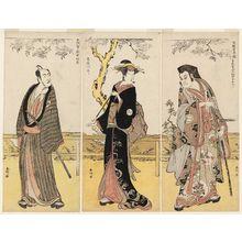 Katsukawa Shunko: Actors in Keisei Azuma Kagami - Museum of Fine Arts