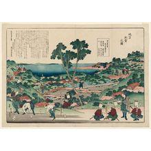 Katsushika Hokusai: Surveying a Region (Chihô sokuryô no zu) - Museum of Fine Arts
