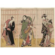Katsukawa Shunsho: Actors, from right: Nakamura Rikô I as Agemaki, Nakamura Nakazô I as Hige no Ikyû, and Ichikawa Danjurô V as Sukeroku - Museum of Fine Arts