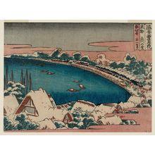 葛飾北斎: Snow at Shinagawa in Edo (Tôto Shinagawa no yuki), from the series Snow, Moon, and Flowers at Famous Scenic Spots (Shôkei setsugekka) - ボストン美術館
