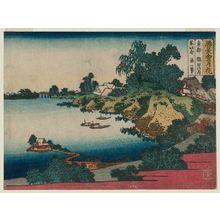 Katsushika Hokusai: Moonlight on the Sumida River in Edo (Tôto Sumida no tsuki), from the series Snow, Moon, and Flowers at Famous Scenic Spots (Shôkei setsugekka) - Museum of Fine Arts