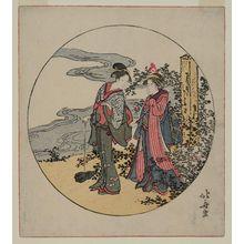 Katsushika Hokusai: Parody of Act VIII of Chûshingura, from an untitled series - Museum of Fine Arts