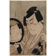 Utagawa Kunimasa: Actor Onoe Eizaburô as Soga no Gorô Holding a Mirror with the Face of Nakayama Tomisaburô as Kewaizaka no Shôshô - Museum of Fine Arts