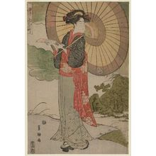 Utagawa Toyokuni I: A Modern Version of Komachi Praying for Rain (Tôsei yatsushi Amagoi Komachi), from a triptych - Museum of Fine Arts