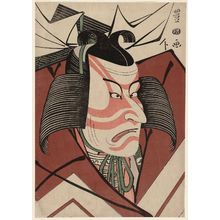 Utagawa Toyokuni I: Actor Ichikawa Ebizô II in Shibaraku - Museum of Fine Arts