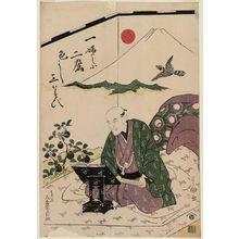 Utagawa Toyokuni I: Eijudô Hibino (Publisher Nishimuraya Yohachi) at Seventy-one (Nanajû-ichi ô Eijudô Hibino) - Museum of Fine Arts