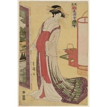 Utagawa Toyokuni I: Wisdom (Chi), from the series Fashionable Five Virtues (Fûryû jin-gi-rei-chi-shin) - Museum of Fine Arts
