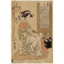 歌川豊国: Takigawa of the Ôgiya representing Sotoba Komachi, from the series Beauties as the Seven Komachi (Bijin Nana Komachi) - ボストン美術館