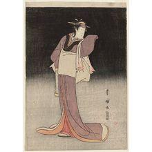 Utagawa Toyokuni I: Actor Nakamura Noshio II - Museum of Fine Arts