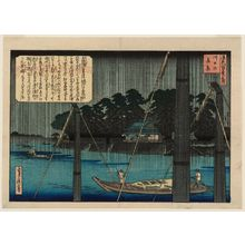 Hasegawa Sadanobu I: True View of the Mouth of the Aji River (Kawaguchi no shinkei), from the series One Hundred Views of Osaka (Naniwa hyakkei no uchi) - Museum of Fine Arts