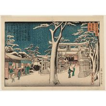 代長谷川貞信: Snow at the Hirota Shrine (Hirota-sha yuki [no] kei), from the series One Hundred Views of Osaka (Naniwa hyakkei no uchi) - ボストン美術館