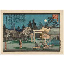 代長谷川貞信: Shinmei Shrine (Shinmeigû), from the series One Hundred Views of Osaka (Naniwa hyakkei no uchi) - ボストン美術館