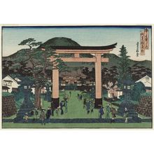 Hasegawa Sadanobu I: Fushimi Inari Shrine (Fushimi Inari yashiro), from the series Famous Places in the Capital (Miyako meisho no uchi) - Museum of Fine Arts