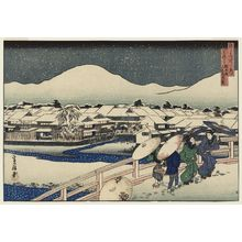 Hasegawa Sadanobu I: Looking from Shijô Bridge toward Nawate Avenue and Yamato Bridge (Shijô-bashi yori Nawate-dôri, Yamato-bashi o nozomu), from the series Famous Places in the Capital (Miyako meisho no uchi) - Museum of Fine Arts