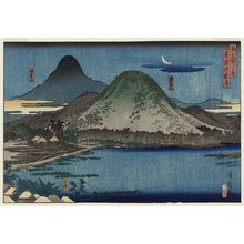 代長谷川貞信: Autumn Moon at Hirosawa Pond (Hirosawa ike aki no tsuki), from the series Famous Places in the Capital (Miyako meisho no uchi) - ボストン美術館