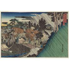 代長谷川貞信: Temple Entrance at Toganoo in the Rain (Toganoo monzen uchû), from the series Famous Places in the Capital (Miyako meisho no uchi) - ボストン美術館