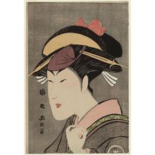 歌川国政: Actor Matsumoto Yonesaburô - ボストン美術館