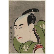 Utagawa Kunimasa: Actor Bandô Mitsugorô II - Museum of Fine Arts
