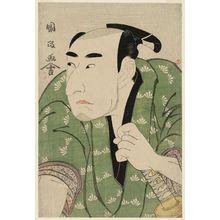 歌川国政: Actor Bandô Mitsugorô II - ボストン美術館
