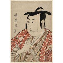 歌川国政: Actor Ichikawa Omezô as Kudô Suketsune - ボストン美術館