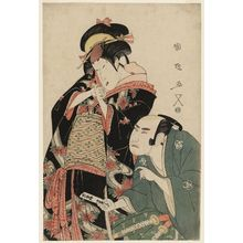 Utagawa Kunimasa: Actors Segawa Kikunojo III as Kohina and Bandô Mitsugorô II as the Young Samurai Tomoji - Museum of Fine Arts