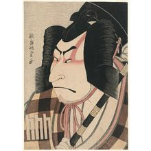 Kabukidô Enkyô: Actor Nakamura Nakazô II as Matsuômaru - ボストン美術館