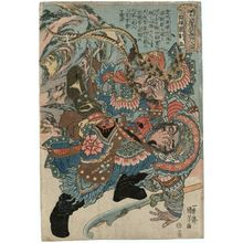 Utagawa Kuniyoshi: Zou Yuan, the Dragon Emerging from the Wood (Shutsurinryû Sûen), from the series One Hundred and Eight Heroes of the Popular Shuihuzhuan (Tsûzoku Suikoden gôketsu hyakuhachinin no hitori) - Museum of Fine Arts