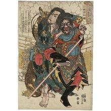 Utagawa Kuniyoshi: Kong Ming, the Comet (Môtôsei Kômei), from the series One Hundred and Eight Heroes of the Popular Shuihuzhuan (Tsûzoku Suikoden gôketsu hyakuhachinin no hitori) - Museum of Fine Arts