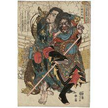 歌川国芳: Kong Ming, the Comet (Môtôsei Kômei), from the series One Hundred and Eight Heroes of the Popular Shuihuzhuan (Tsûzoku Suikoden gôketsu hyakuhachinin no hitori) - ボストン美術館