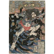 Utagawa Kuniyoshi: Zhang Shun, the White Streak in the Waves (Rôrihakuchô Chôjun), from the series One Hundred and Eight Heroes of the Popular Shuihuzhuan (Tsûzoku Suikoden gôketsu hyakuhachinin no hitori) - Museum of Fine Arts