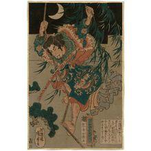 Utagawa Kuniyoshi: Xiao Rang, the Miraculous Calligrapher (Seishushosei Shôjô), from the series One Hundred and Eight Heroes of the Popular Shuihuzhuan (Tsûzoku Suikoden gôketsu hyakuhachinin no hitori) - Museum of Fine Arts