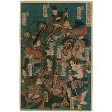 Utagawa Kuniyoshi: Sheet 5 of 12 (Jûnimai no uchi go), from the series One Hundred and Eight Heroes of the Shuihuzhuan (Suikoden gôketsu hyakuhachinin) - Museum of Fine Arts