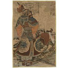 歌川国芳: Ling Zhen, the Heaven-shaking Thunderbolt (Kôtenrai Ryôshin), from the series One Hundred and Eight Heroes of the Popular Shuihuzhuan (Tsûzoku Suikoden gôketsu hyakuhachinin no hitori) - ボストン美術館