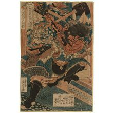 Utagawa Kuniyoshi: Li Kui, the Black Whirlwind, also called Iron Ox Li (Kokusenpû Riki, ichimei Ritetsugyû), from the series One Hundred and Eight Heroes of the Popular Shuihuzhuan (Tsûzoku Suikoden gôketsu hyakuhachinin no hitori) - Museum of Fine Arts